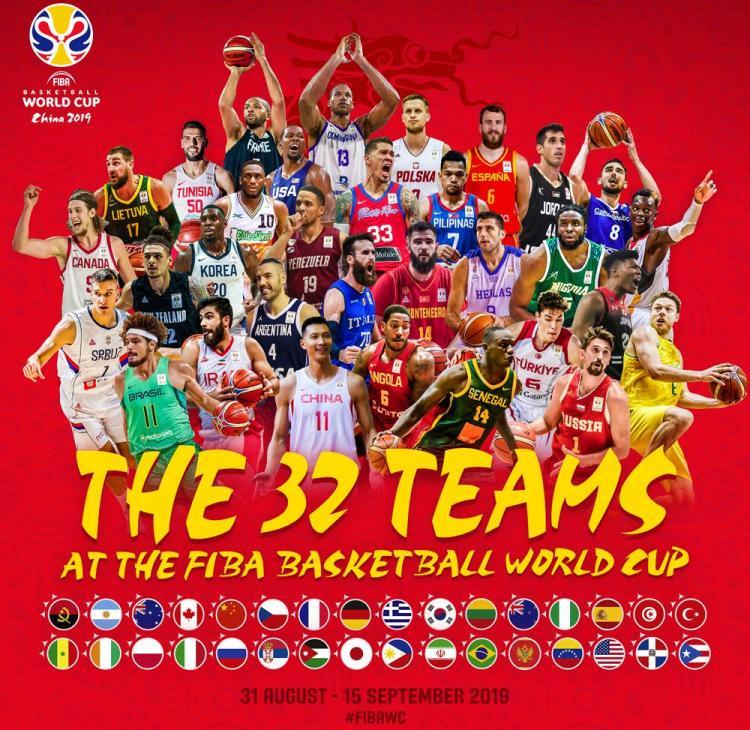 32 ucesnika mundobasketa u kini 2019 baner sa zastavama