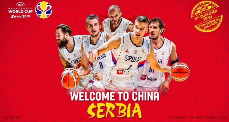 kvalifikacije za svetsko prvenstvo za kosarkase srbija izrael 97 76 beograd pionir baner srbija ucesnik mundobasketa u kini 2019