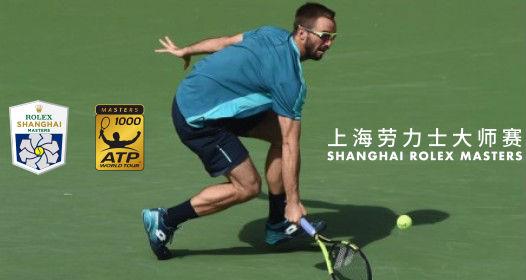 ATP MASTERS 1000 TURNIR U ŠANGAJU: Viktor pobedio Dominika Tima i plasirao se u osminu finala