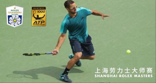 ATP MASTERS 1000 TURNIR U ŠANGAJU: Savršena igra Viktora, Izner pao, u četvrtfinalu rival Del Potro