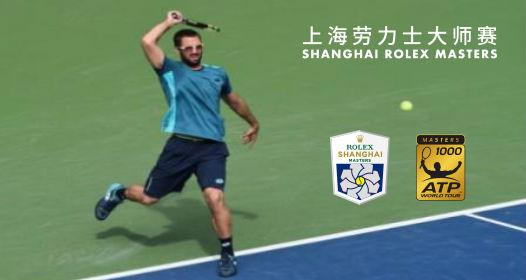 ATP MASTERS 1000 TURNIR U ŠANGAJU: Viktor zaustavljen, povreda Del Potra ključni trenutak meča
