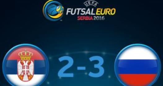 EVROPSKO PRVENSTVO FUTSAL BEOGRAD: Srbija bez finala, za bronzu sa Kazahstanom
