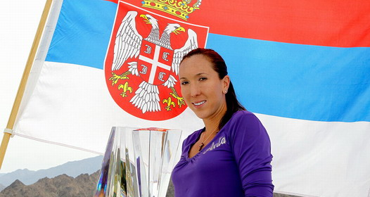 Srpski ATP/WTA Rim: Novak, Jelena i Ana u završnici