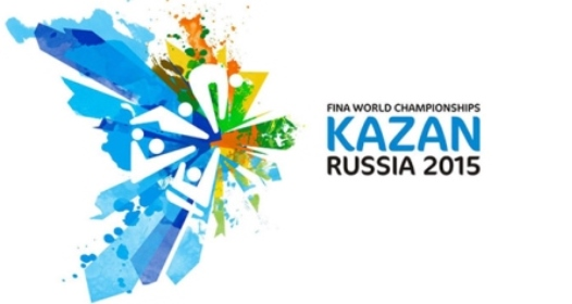 RUSIJA - SVETSKO PRVENSTVO U VODENIM SPORTOVIMA: Srpski vaterpolisti u četvrtfinalu