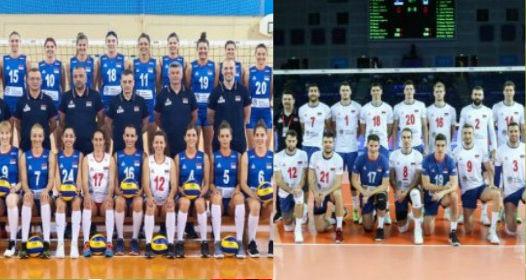 ZAVRŠENA PRVA FAZA LIGE NACIJA U ODBOJCI 2018: Srpski odbojkaši i odbojkašice na finalnom turniru, dame među favoritima