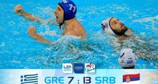 EVROPSKO PRVENSTVO U VATERPOLU: Srbija lako do novog finala, Grci ubedljivo poraženi