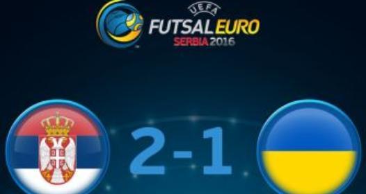 EVROPSKO PRVENSTVO FUTSAL BEOGRAD: Srbija u polufinalu, pobeda u poslednjoj sekundi