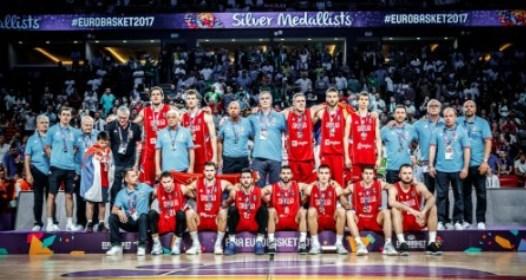 ZAVRŠENO EVROPSKO PRVENSTVO ZA KOŠARKAŠE: Srebro za Srbiju, Slovenija prvak, Goran Dragić MVP