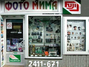 FOTO MIMA SZFR
